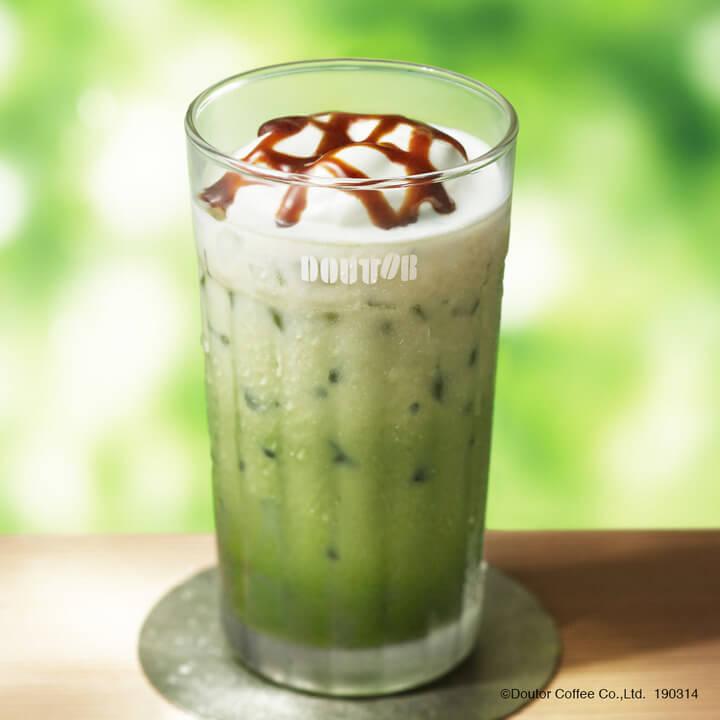 沖縄黒糖抹茶ラテ アイス