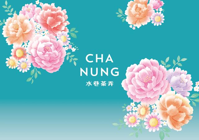 CHA NUNG(チヤノン)