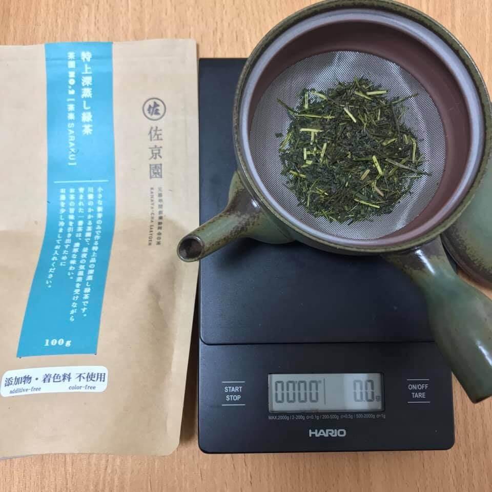 佐京園の深蒸し茶