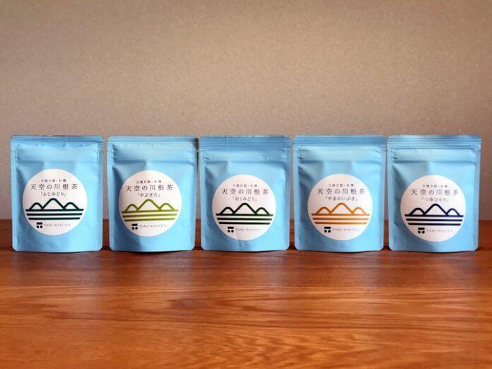 川根茶5種