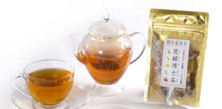 花緑博士茶(カロクルイボスチャ)