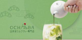 日本茶ミルクティー専門店OCHABA(オチャバ)