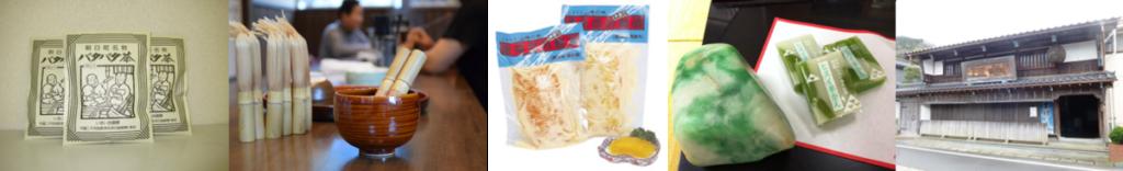 バタバタ茶・茶道具・金糸瓜の粕漬・ヒスイ羊かん・林酒造場